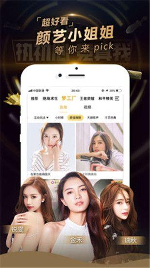企鹅电竞app下载安装免费版本