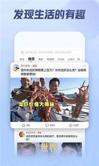 西瓜视频app官方下载破解版