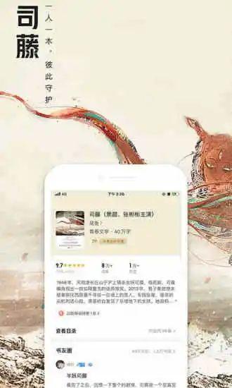 QQ阅读最新版官方下载