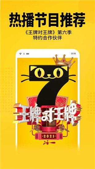 七猫免费阅读小说下载安装app下载