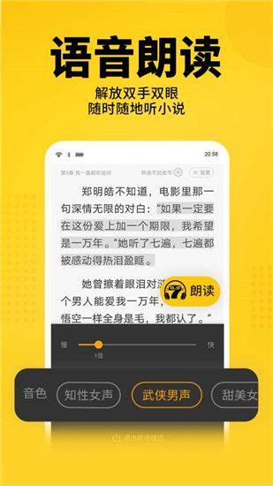 七猫免费阅读小说下载安装app免费版本