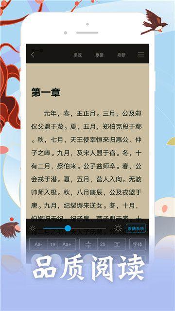 笔趣阁app蓝色版最新版
