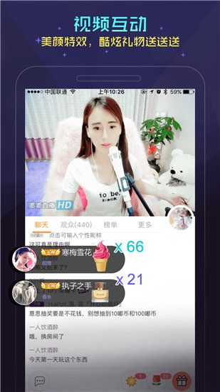 蝶恋花直播间app下载永久会员版