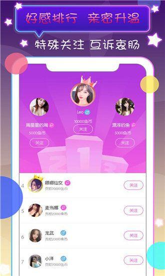 蝶恋花直播间app下载永久会员版下载