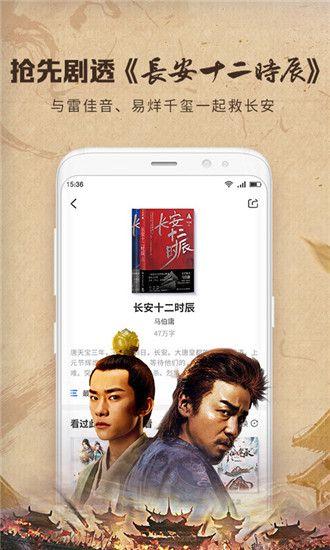 中文书城破解版下载