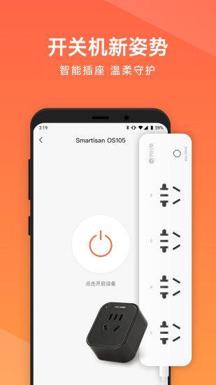 向日葵远程控制app下载安装,向日葵远程控制app下载,向日葵远程控制