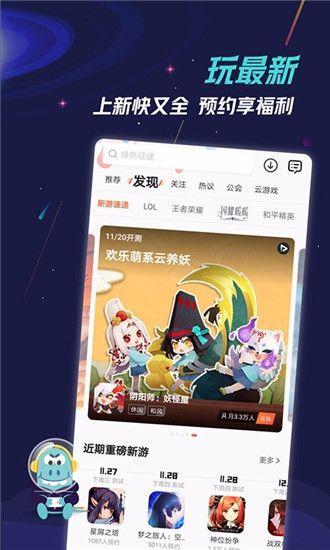 九游最新版本下载