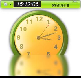 咪咪桌面时钟最新版