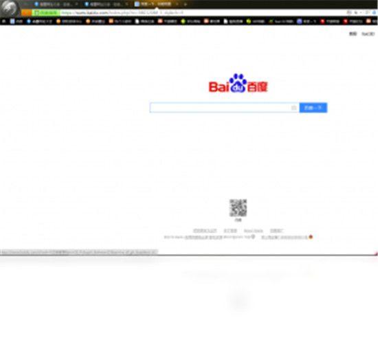 猎豹安全浏览器电脑版最新版