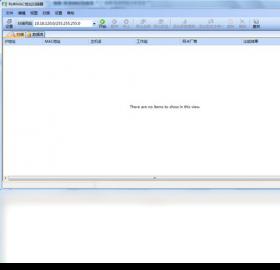 科来MAC扫描器电脑版破解版