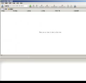 科来MAC扫描器电脑版
