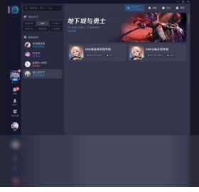 TT语音电脑版