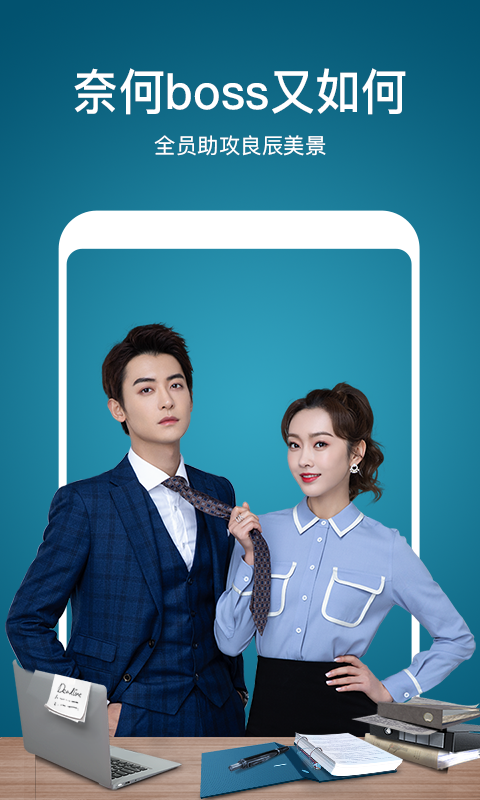 芒果TV iOS版免费下载