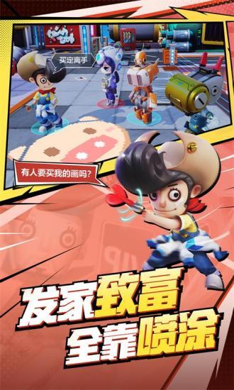 奇葩战斗家破解版无限钻石免费版本