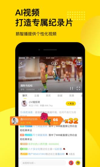 企鹅体育app手机版最新版