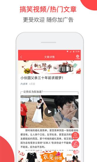 易推广app