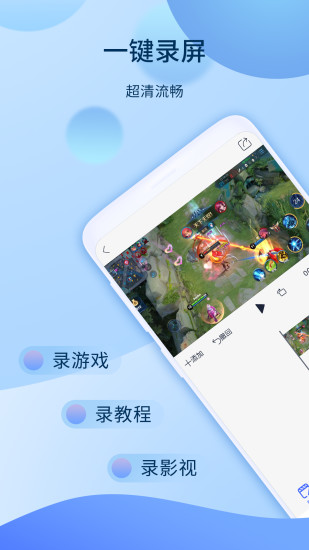爱拍app安卓版下载