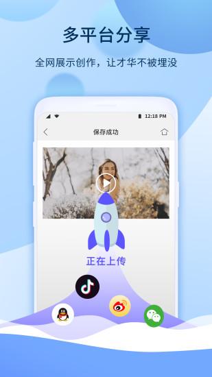 爱拍app安卓版下载免费版本