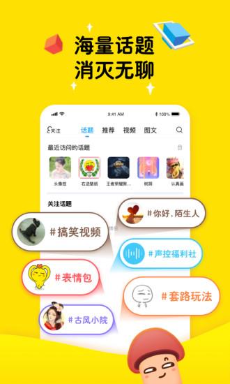 最右app软件2021新版最新版