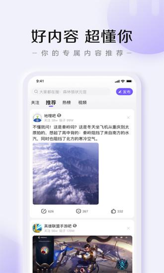 微信电话本app下载安装