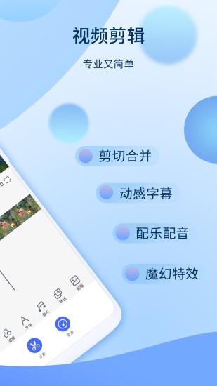 爱拍app安卓版下载最新版