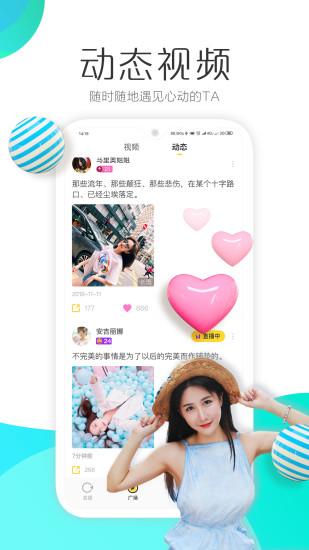羚萌直播app官方下载破解版