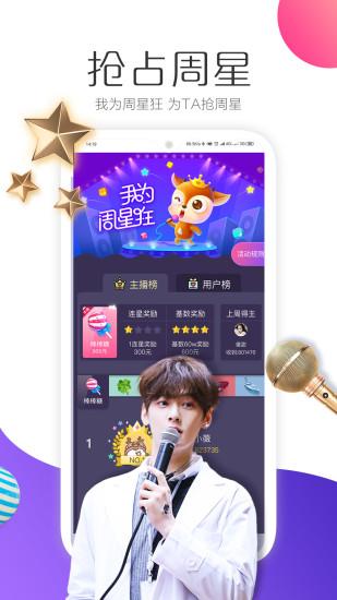 羚萌直播app官方下载下载