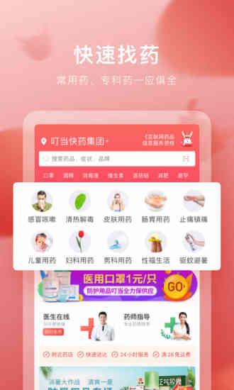 韩剧TV官方版app破解版