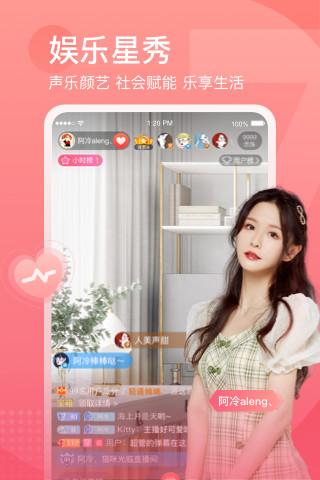 斗鱼直播app2021版下载免费版本
