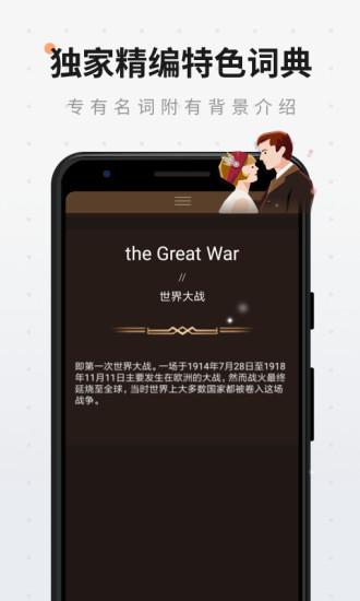 扇贝阅读app安卓版下载破解版