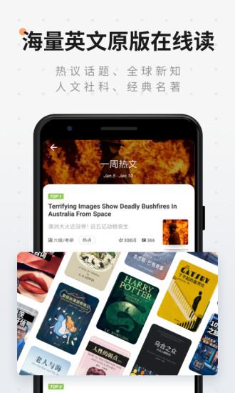 扇贝阅读app安卓版下载