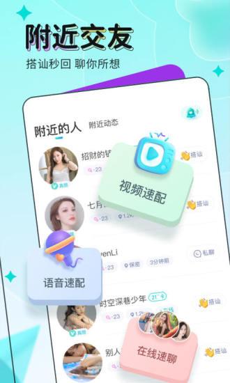 映客直播app官方版下载最新版