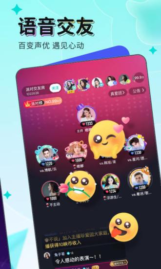映客直播app官方版下载下载