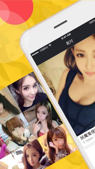 烈火直播app下载