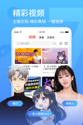 斗鱼直播app2021版下载最新版