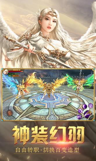 天使纪元手游版免费版本