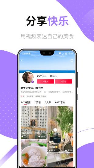 好豆app安卓最新版下载最新版