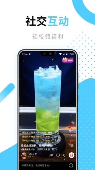 好豆app安卓最新版下载下载