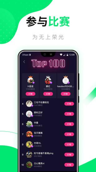 好豆app安卓最新版下载破解版