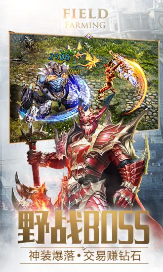 大天使之剑H5手游官方版下载破解版