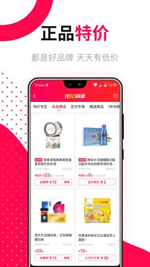 好豆app安卓最新版下载免费版本