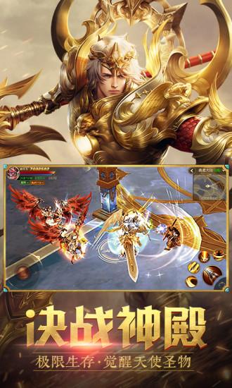 天使纪元手游版最新版