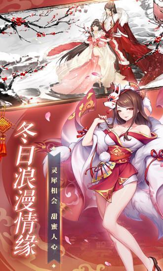 天姬变手游官方下载免费版本