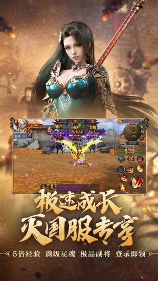 御龙在天手游官方最新版下载