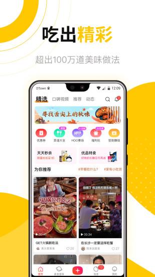 好豆app安卓最新版下载