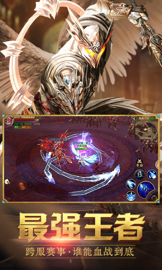 天使纪元手游版下载