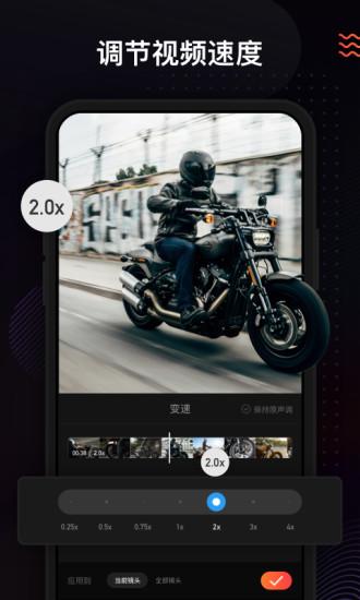 小影app官方版下载
