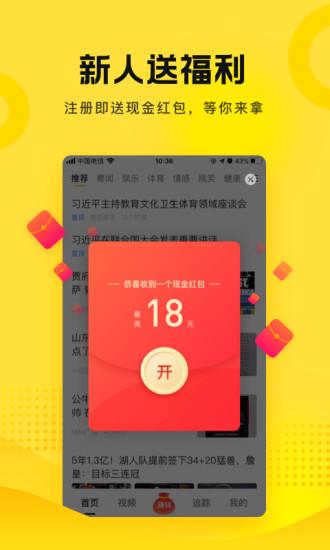 搜狐资讯下载