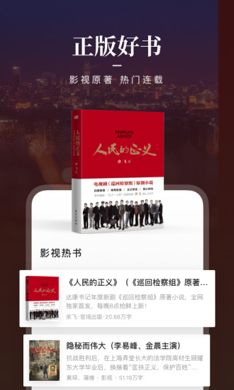 咪咕阅读安卓最新版下载