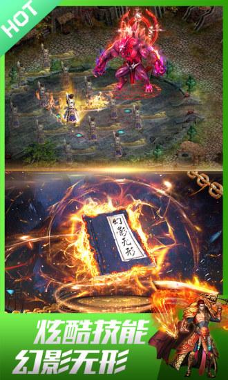 龙皇传说手游下载免费版本
